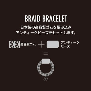 BRAID BRACELET(Super)