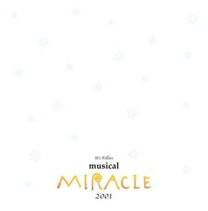 CD「MIRACLE」