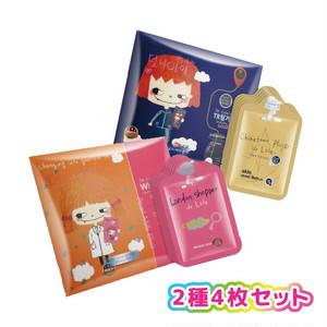 ビタミンたっぷり!Dr.Lola'sマスクシート2種4枚セット(babawawa)