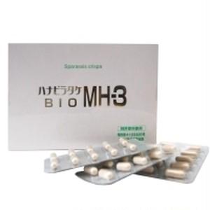 大人気!美容促進・健康増進・免疫力アップ 「ハナビラタケ BIO MH-3」