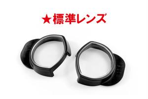 PSVR用 脱着式視力補正レンズ ★標準レンズ
