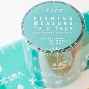 フィッシングメジャー ヨージョーテープ(養生テープ)【グリーン-325mm】