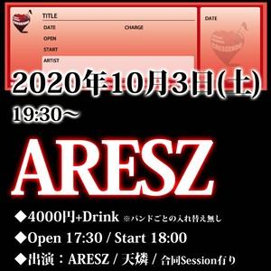 【来場チケット】10/3(土) ARESZ