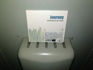 """anthology three chord """"Journey"""""""