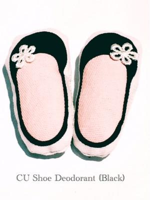 Shoe Deodorant (Sサイズー黒) バレエシューズ型 靴の消臭剤(日本製)