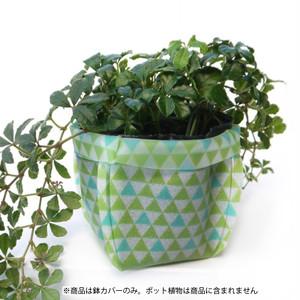 ミニ鉢カバー ガーデニング uchi-green 鱗 グリーン(gr-08) ギフト イデアコ メール便