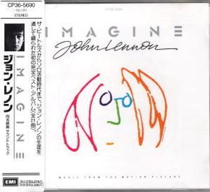 ジョン・レノン / IMAGINE オリジナル・サウンドトラック