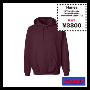 Hanes 9.7oz Ultimate Cotton Hooded Sweatshirt (品番F170)