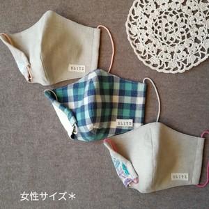 【送料無料】 立体マスク [女性サイズ] ☆3枚セット(起毛素材)