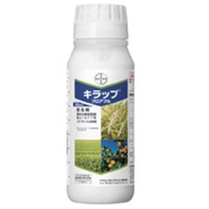 【お得】キラップフロアブル 500ml 20本