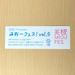 チケット『2/17【夜の部】みおーフェス!vol.5』