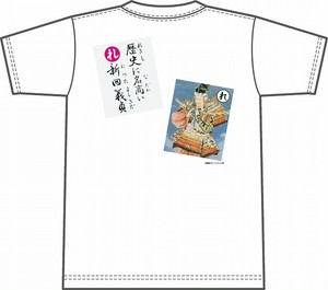 上毛かるた×KING OF JMKオリジナルTシャツ【白・れ】