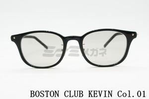 【正規取扱店】BOSTON CLUB(ボストンクラブ) KEVIN Col.01 SUN