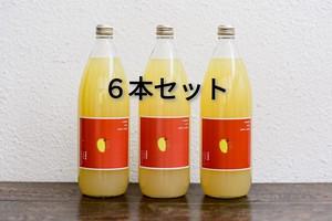 【送料無料】AOMORI 100% APPLE JUICE (ジュース) 6本セット