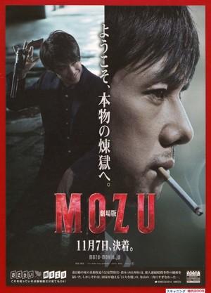 (1) MOZU