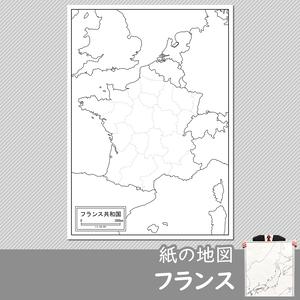 フランスの紙の白地図