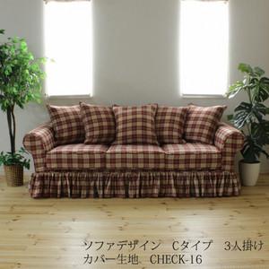 カントリーカバーリング3人掛けソファ(C)/CHECK-16生地/裾フリル