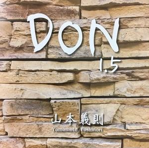 DON1.5