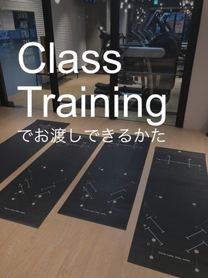 クラスでのお渡し限定 ☆ クラスで直接お申し付けください