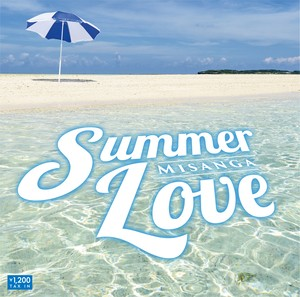 【CD】Summer Love