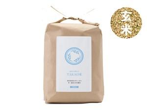【玄米・5kg】TAKAO米 平成30年産新米