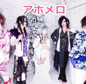 4th single「アホメロ」会場・通販限定