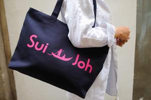 【トートバッグ M 濃紺 × ピンク】カンボジア発ハンドメイドブランド