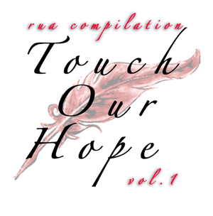 【CD】応援コンピレーションalbum 『touch our hope vol.1』 8曲収録