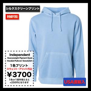 Independent 9.0oz Heavyweight Pigment Dyed Hooded Sweatshirt (品番PRM4500)