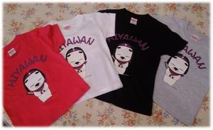 ひやわん忍忍Tシャツ(キッズサイズ)