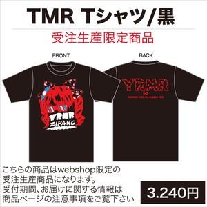 【平野友里(ゆり丸)】TMR Tシャツ/黒(受注生産)