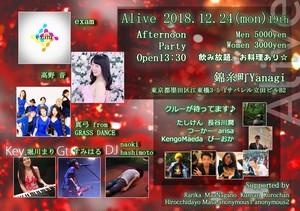 Alive2018.12.24(mon)協賛DVD