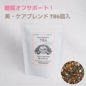 美・ケアブレンド 【ビタミンCたっぷり!糖質オフサポート】(ティーバッグ6個入)