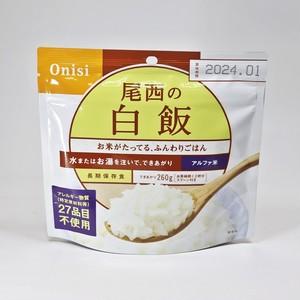 防災備蓄食(白ごはん5食セット)