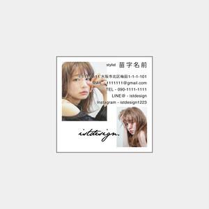 No.007_デザインテンプレート名刺_Square Size