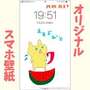 【スマホ壁紙】7月 ver.A