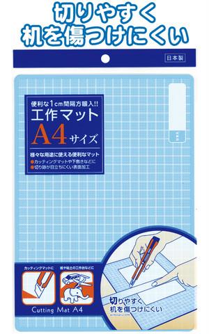 【まとめ買い=12個単位】でご注文下さい!(32-569)工作マットA4サイズ(日本製)