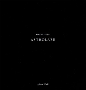 ASTROLABE アストロラーベ 伊豫田晃一 12星座作品集(作品26点収録)