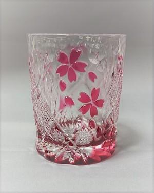 切子ロックグラス・切子+サンドブラスト桜 1/1(数)