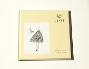 "Book  ""lines (線)"""