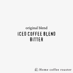 ICED COFFEE BLEND BITTER
