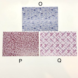 【ai sayama】ポストカード各種 O〜Q