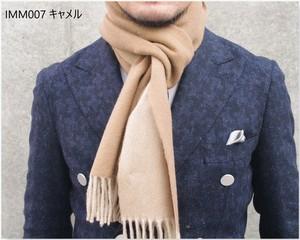 #007 キャメル/ベージュ 暖かくて上品なピュアカシミア・リバーシブルマフラー