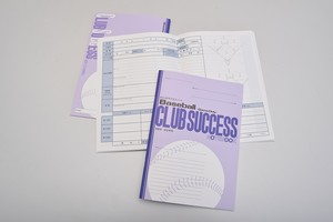 野球試合編 CLUB SUCCESS® ノート