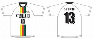 2018年U15公式戦用ユニフォームシャツ(白) U15会員対象