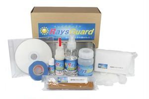 Rays Guard (レイズ ガード)
