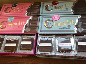 Flavorfulls ダークチョコレートセレクション