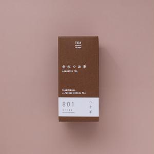 【予約販売】八十茶 801 ほうじ赤松   国産 松葉茶 (長野県) 6月20日入荷予定