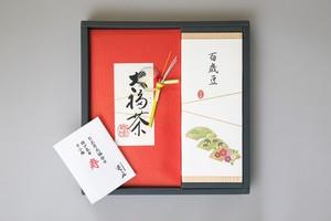 大福茶と百歳豆(W-10)