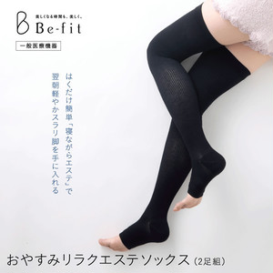 B-fit おやすみリラクエステソックス(2足組)